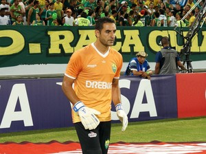Willian Alves, goleiro titular do Cuiabá (Foto: Pedro Lima/ Cuiabá Esporte Clube)
