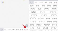 """Truque ensina a achar emojis escondidos no iPhone; aprenda (Acessando teclado de """"emojis"""" escondido (Foto: Reprodução/Helito Bijora) )"""