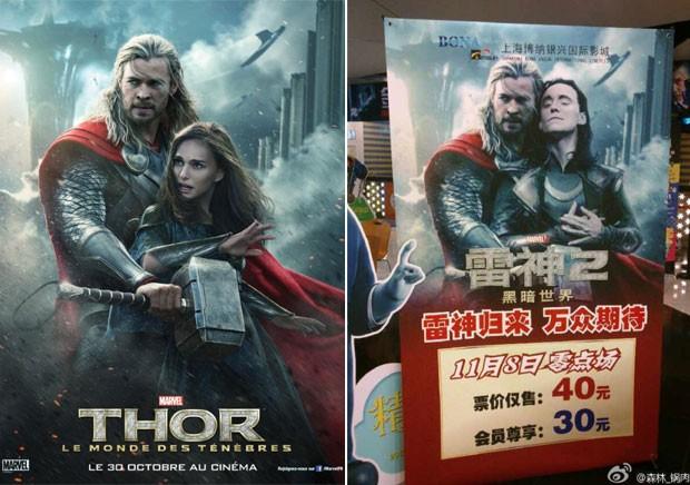 Cinema em Xanga cometeu uma gafe e usou um cartaz falso para divulgar o filme 'Thor: O Mundo Sombrio' (Foto: Reprodução/Weibo)