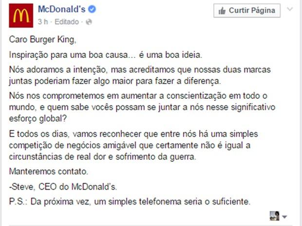 Resposta do McDonald's no Facebook para a proposta do Burger King (Foto: Reprodução/Facebook)