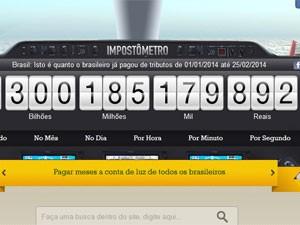 Marca de R$ 300 bilhões foi registrada nesta terça-feira (25), por volta de 14h. (Foto: Reprodução)
