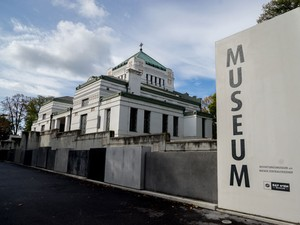Vista geral do museu (Foto: Joe Klamar/AFP)