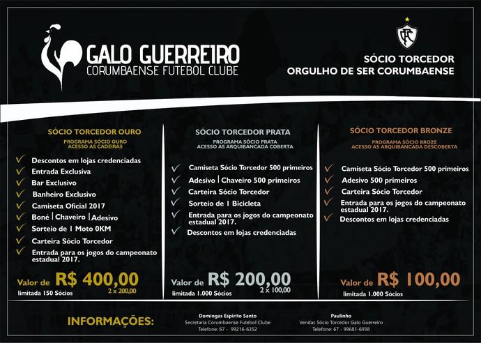 Programa de sócio-torcedor do Corumbaense (Foto: Divulgação/Corumbaense FC)