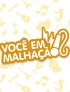 Faça parte da nova temporada (Malhação / TV Globo)