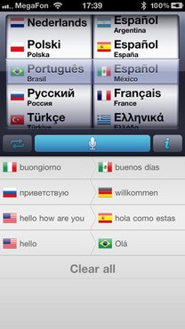 Baixar Tradutor De Ingles Para Portugues Com Audio