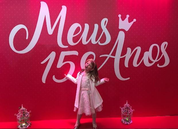 Lorena Queiroz na première de 'Meus 15 Anos' (Foto: Reprodução/Instagram)