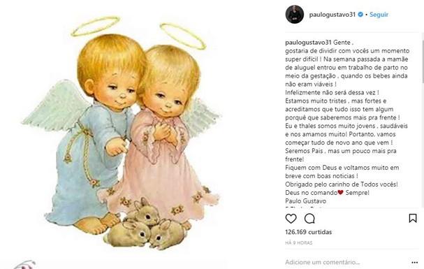 Depoimento de Paulo Gustavo (Foto: Reprodução/Instagram)