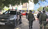 Roubo a banco em Campo Grande mobiliza polícias (Graziela Rezende/G1 MS)