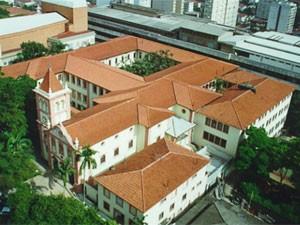 Campus da PUC-SP em Perdizes, Zona Oeste de São Paulo (Foto: Divulgação/PUC-SP)