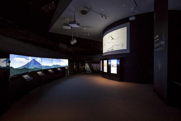 Shiregu Ban inaugura museu em homenagem ao Monte Fuji (Foto: Divulgação)
