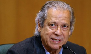 Dirceu deve pedir indulto por pena no mensalão no início de 2016, diz defesa
