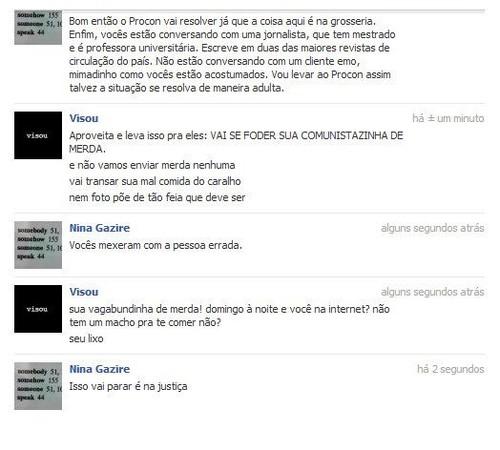 Cópia da troca de mensagens entre a cliente e a loja (Foto: Reprodução Facebook)