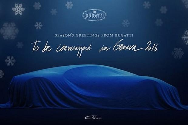 Bugatti divulga cartão de Natal com teaser do Chiron (Foto: Divulgação)
