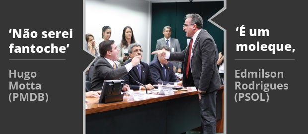 Discussão na CPI da Petrobras entre Hugo Motta (PMDB-PB) e Edmilson Rodrigues (PSOL-PA)  (Foto: William Sant'ana / Câmara dos Deputados)