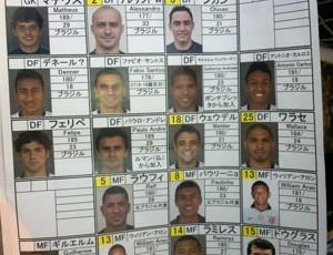 Corinthians em Japonês (Foto: Carlos Augusto Ferrari / Globoesporte.com)