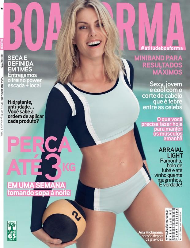 Ana Hickmann  (Foto: Divulgação/ Revista Boa Forma)