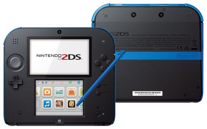 Este é o portátil atual mais simples da Nintendo (Foto: Divulgação)
