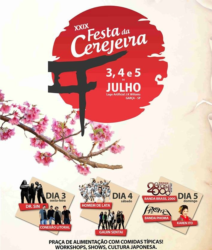 Festa da Cerejeira em Garça 2015 (Foto: Divulgação)