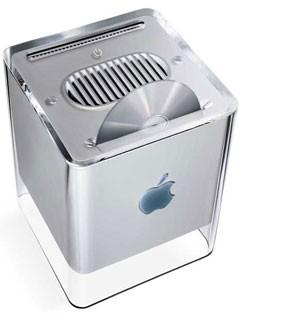 Power Mac G4 Cube (Foto: Divulgação/Apple)
