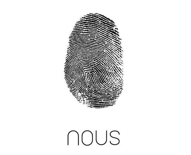 Nous é a nova concept store de Paris (Foto: Divulgação)