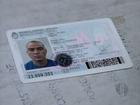 Corpo de argentino morto em praia do RN continua no necrotério do Itep