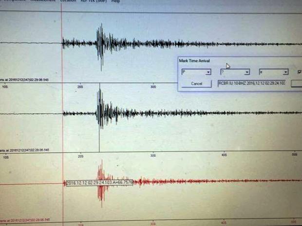 Tremores foram registrado pela UFRN  (Foto: Reprodução/LabSis)