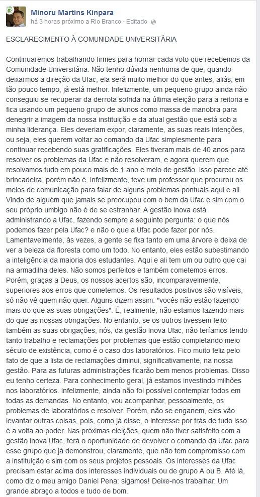 Reitor da Ufac publicou manifesto no facebook (Foto: Reprodução Facebook)