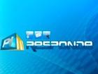 Escolha o tema do PI TV Responde do dia 4 de junho (Reprodução TV Clube)