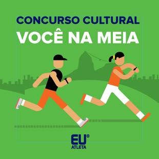 euatleta concurso cultural voce na meia  (Foto: Arte Eu Atleta)