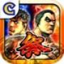 Street Fighter X Tekken Gauntlet