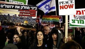 Centenas de israelenses protestam contra lei que define 'o Estado-nação do povo judeu'  (Foto: AFP)