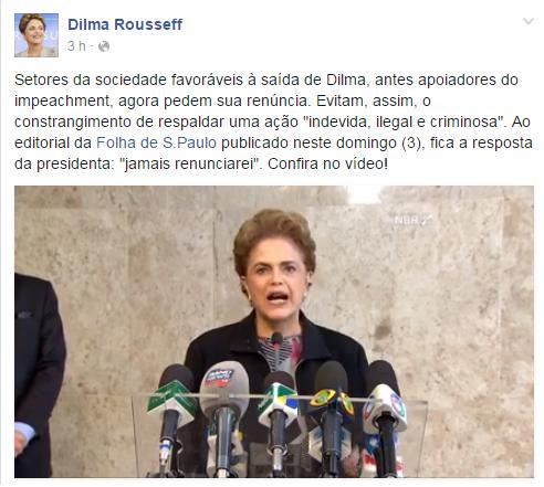 Mensagem no perfil oficial da presidente Dilma Rousseff no Facebook (Foto: Reprodução)