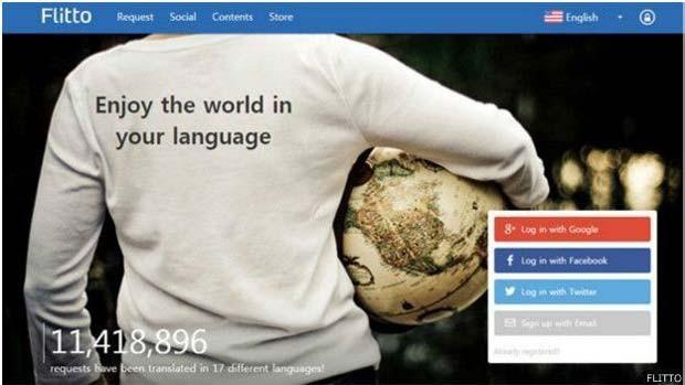 A empresa opera tanto em um site na internet como em um aplicativo no celular (Foto: Flitto)
