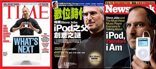 Garoto de ouro da mídia: desde que se lançou ao mundo dos négocios, com 21 anos, Steve Jobs já esteve 68 vezes em capas de revistas (69, com esta edição). Os altos e baixos de sua carreira hipnotizam o mundo empresarial (Foto: Reprodução)