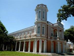 Universidade Federal do Ceará (Foto: Divulgação)