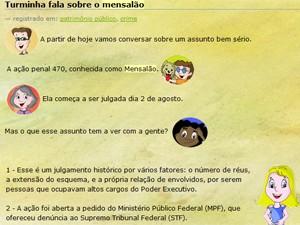 Página introdutória da 'Turminha do MPF' para explicar o mensalão a crianças (Foto: Reprodução/MPF)