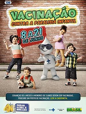 Cartaz da campanha (Foto: Ministério da Saúde/Divulgação)