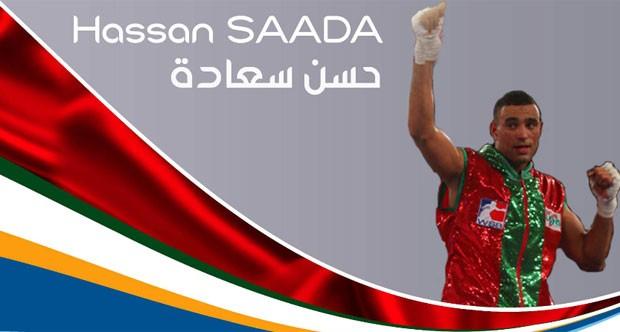 Lutador de boxe marroquinho é suspeito de estuprar camareiras brasileiras na Vila Olímpica (Foto: Reprodução / Facebook)