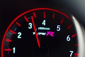 Honda divulga teaser do Civic Type R (Foto: Reprodução)