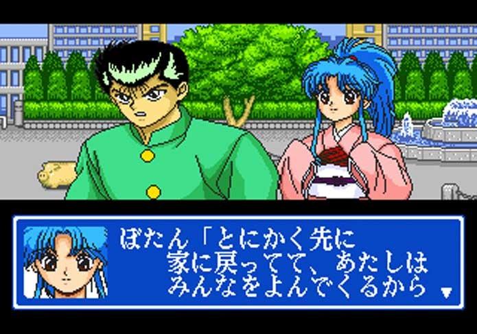 Yu Yu Hakusho fez sucesso com seu primeiro jogo no Mega (Foto: Reprodução/Sega Archives)