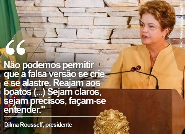 Frase Dilma reunião ministerial (Foto: Arte/G1)