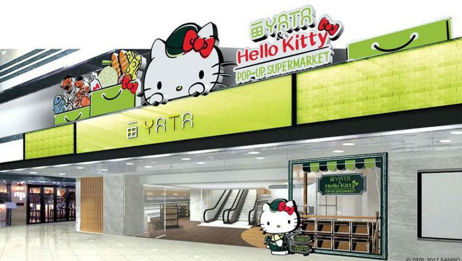 Minimercado ficará dentro de um supermercado em Hong Kong (Foto: Facebook / Yata)