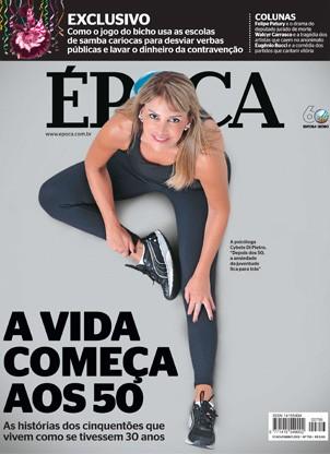Capa da revista ÉPOCA - edição 756 (Foto: Reprodução/Revista ÉPOCA)