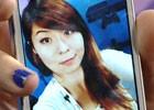 Karen Uehara,18 anos, participante do Geração Selfie #5: Selfies (Foto: G1)