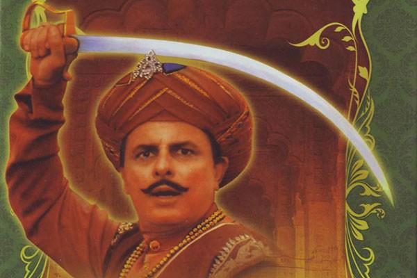 'The Sword of Tipu Sultan' (1989) (Foto: Divulgação)