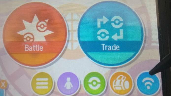 pokemon wonder trade