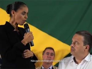 Marina Silva e Eduardo Campos na propaganda do PSB (Foto: Reprodução/PSB)