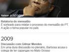 Aposentadoria de Joaquim Barbosa é publicada no 'Diário Oficial da União'