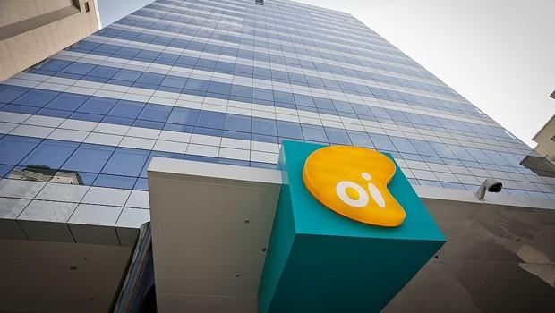 Sede da operadora de telefonia Oi no Rio de Janeiro (Foto: Divulgação)