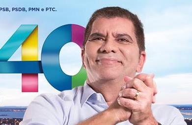 Campanha de Carlos Amastha (Foto: Divulgação)